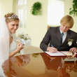 Solemn registration - wedding ceremony - Stock Photo