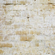 Dilapidated brick wall — Stock Photo