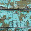 Stok fotoğraf: Old weathered cracked enamel