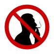 "No smoking"" sign — Stock Vector"