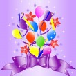Birthday background with bow, balloons, ribbons. — Stock Vector