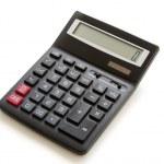 Calculator — Stock Photo #4710973