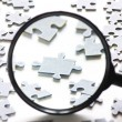 Magnifying glass — Stock Photo #4792983
