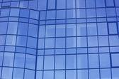 Modern glass — Stock Photo