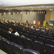 Conference hall — Stock Photo #4078177