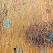 Stock Photo: Background grunge wood texture