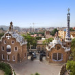 Houses designed by Gaudi in Park Guell, Barcelona — Stock Photo
