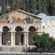 Church of All Natioins in Jerusalem — Stock Photo