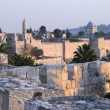 Old City of Jerusalem - Stock Photo