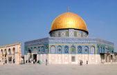 Dome of the Rock Mosque — Stock Photo