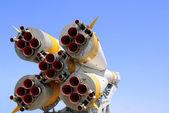 Nozzles of Soyuz Spacecraft — Stock Photo