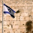 Waiving Flag of Israel - Stock Photo