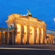 Brandenburg Gate in Berlin — Stock Photo #4849286