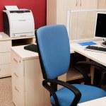 Modern office — Stock Photo