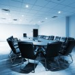 Stock Photo: Modern conference room