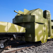 Armored train — Stock Photo