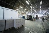 Modern printing plant — Stock Photo