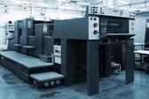 Moderna casa de impressão — Fotografia Stock