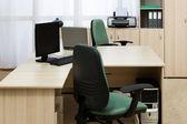 Desk modern office — Stock Photo