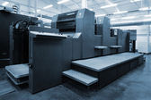 Printing house — Stock Photo