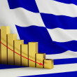 Crisis in Greece — Stock Photo