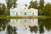 Grotto pavilion in Tsarskoe Selo — Stock Photo