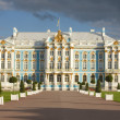Catherine Palace in Tsarskoe Selo, Russia - Stock Photo