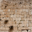 Wailing wall — Stock Photo #5324084