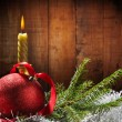 God jul — Stockfoto #4349667