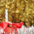 Merry Christmas — Stockfoto #4349780