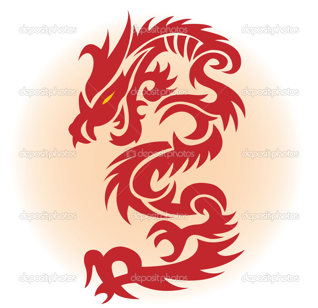 Dragon vector sign stock vector 313643336 shutterstock -  Red Dragon Stock Vector Romul 2009 4794028 Topsy One