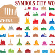 Stock Vector: Symbols city world