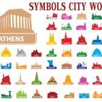 monde de ville de symboles — Vecteur