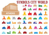 Symbols city world — Stock Vector