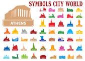 Symbols city world — Stock Vector