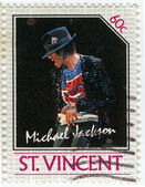 Michael Jackson — Stock Photo