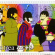 Beatles in cartoon gele onderzeeër — Stockfoto #4062035