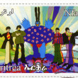 Beatles in cartoon Yellow Submarine — Stock Photo