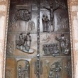 Classic Israel - Door with scenes from Bible in the Church of An - Stock Photo