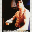 Bruce Lee - Foto Stock