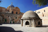 Classic Israel - Dome on the Church of the Holy Sepulchre in Jer — Stock Photo