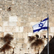 Classic Jerusalem - Flag of Israel background Wailing Wall (Kote — Stock Photo