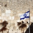 Stock Photo: Classic Jerusalem - Flag of Israel background Wailing Wall (Kote