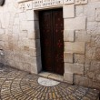 Five Station in Via Dolorosa in Jerusalem, is the holy path Jesu - Stockfoto