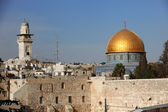 Western Wall (Wailing Wall, Kotel) and Dome of the Rock Al-Aqsa — Stock Photo