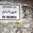 Sign Via Dolorosa in Jerusalem - Stock Photo