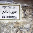 Sign Via Dolorosa in Jerusalem — Stock Photo