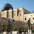 Al Aqsa Mosque in Jerusalem, Israel — Stock Photo #4375473
