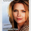 American actress Michelle Pfeiffer - Foto Stock