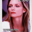 American actress Michelle Pfeiffer — Stock Photo #4474317
